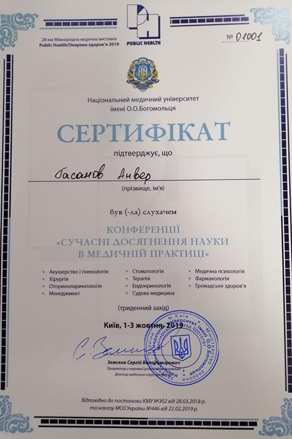 gasanov (19)