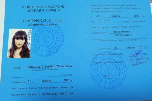 diplom_ablyalimova (10)