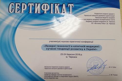 diplom_ablyalimova (12)