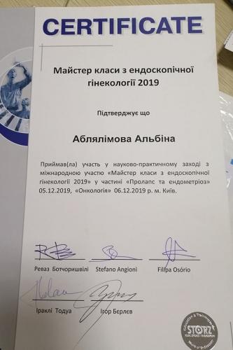 diplom_ablyalimova (3)