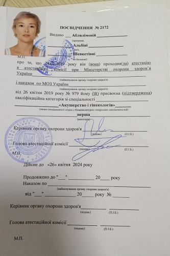 diplom_ablyalimova (6)