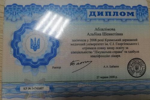 diplom_ablyalimova (7)