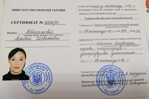 diplom_ablyalimova (9)