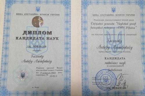 gasanov (1)