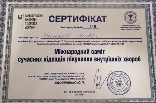 gasanov (12)