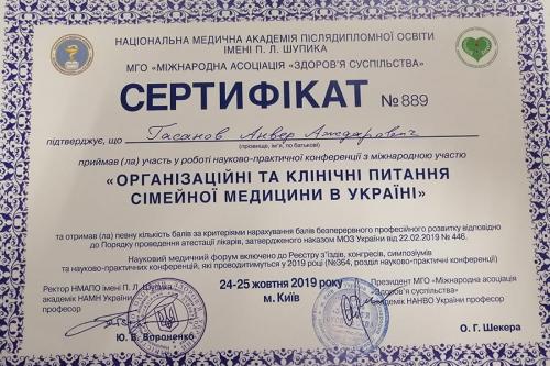 gasanov (13)