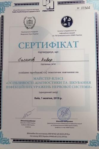 gasanov (15)