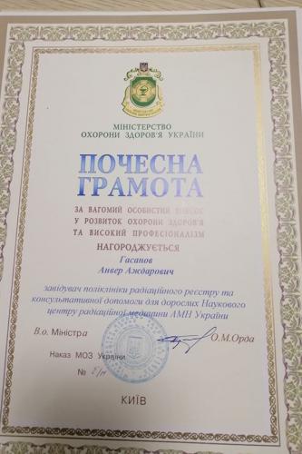 gasanov (4)