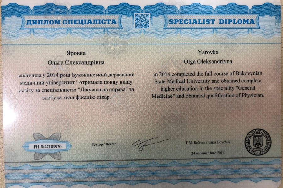 yarovka-diplom (2)