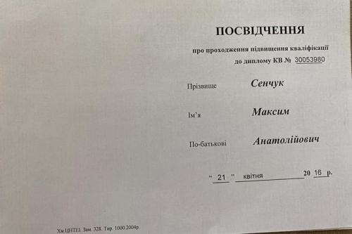 Senchuk-Maksim-Anatolievich-vrach-Kiev-2